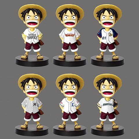 File:BobbingHead-Baseball-Luffy.png