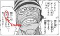 Thumbnail for version as of 09:02, November 26, 2013