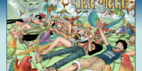 Chapter 578