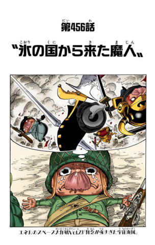 File:Chapter 456 Colored.png