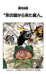 Chapter 456 Colored.png
