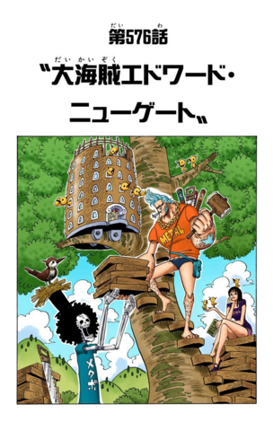 File:Chapter 576 Colored.png