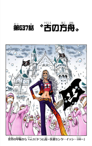 File:Chapter 637 Colored.png