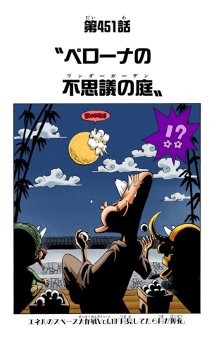 File:Chapter 451 Colored.png