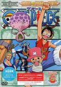 DVD S06 Piece 08 part 2.png