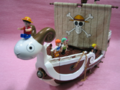 One Piece Mega Bloks Going Merry Front