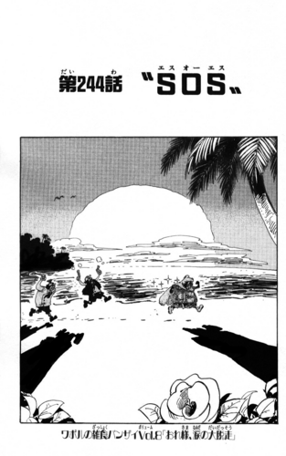 Chapter 244