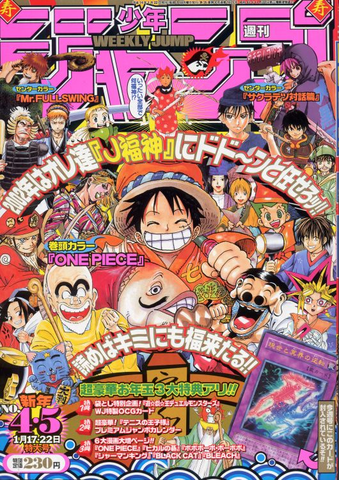 File:Shonen Jump 2002 Issue 04-05.png