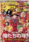 Shonen Jump 2017 Issue 1