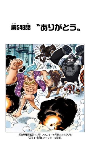 File:Chapter 548 Colored.png