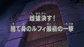 Episode 436