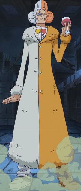 Inazuma en el anime
