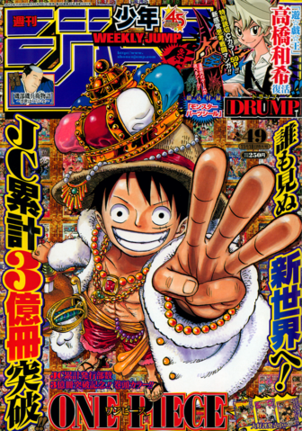 File:Shonen Jump 2013 Issue 49.png