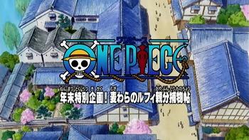 Episode Special 4