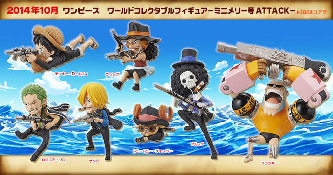One Piece World Collectable Figure One Piece Volume Attack