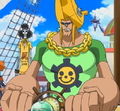 Franky Movie 10 First Outfit