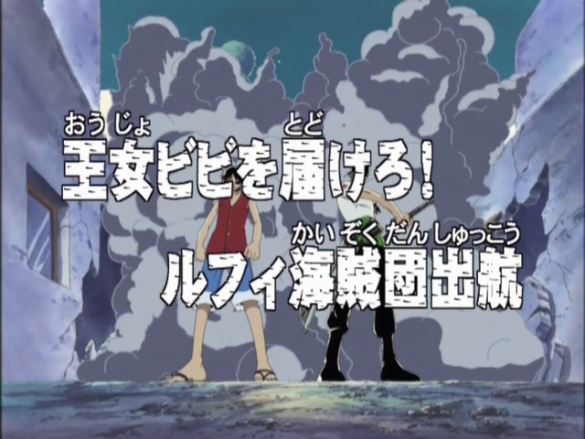 File:Episode 67.png
