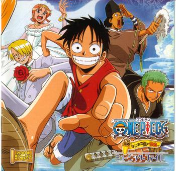 Movie 2 OST - Nejimakijima no Bouken
