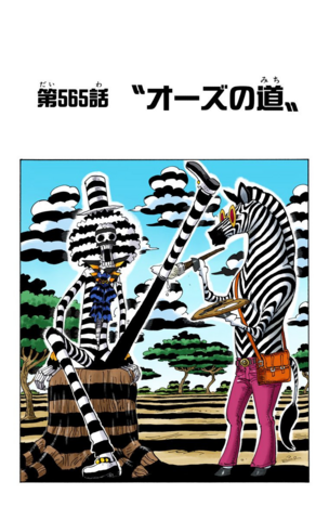 File:Chapter 565 Colored.png