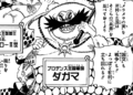 Dagama Manga Infobox.png