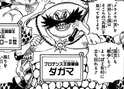 Dagama manga