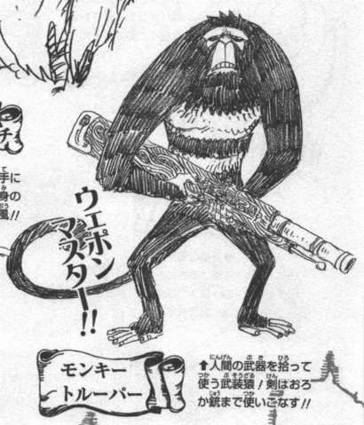 File:Monkey Trooper.png