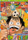 Shonen Jump 2011 Issue 28