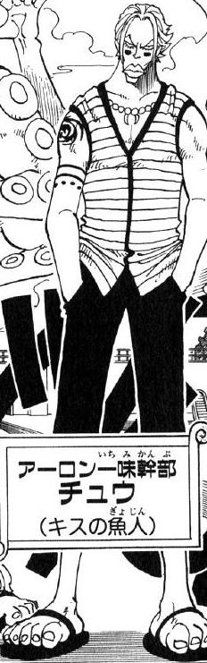 Chew en el manga