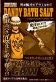 Dandy Bath Salt Trafalgar Law.png