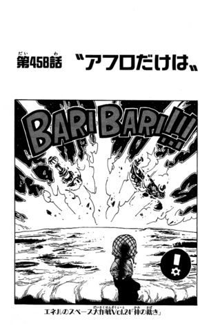 File:Chapter 458.png