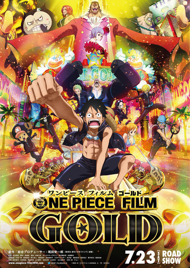 One Piece Film Gold 2016 Subtitle Indonesia