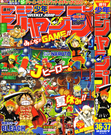 Shonen Jump 2007 Issue 36-37