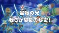 Thumbnail for version as of 11:27, November 30, 2014