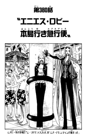 File:Chapter 380.png