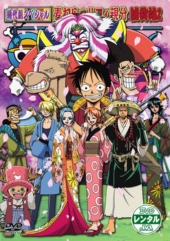 File:Special 5 DVD.png
