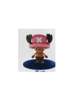 File:High Spec Coloring Figure Chopper.png