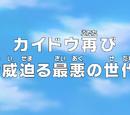 Episode 779
