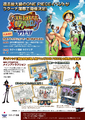 One Piece Memorial Log - Lagunasia event