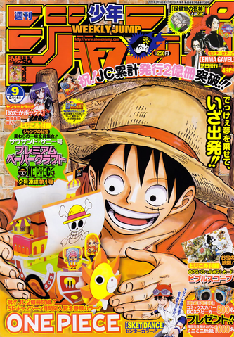 File:Shonen Jump 2011 Issue 09.png