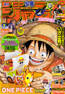 Shonen Jump 2011 Issue 09