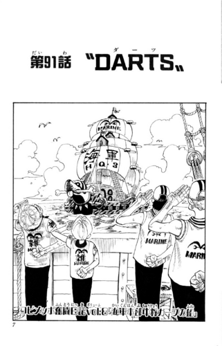 Chapter 91