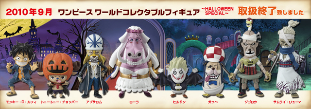 File:One Piece World Collectable Figure Halloween Special.png