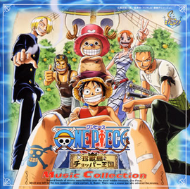 Movie 3 OST - Chinjuutou no Chopper Oukoku