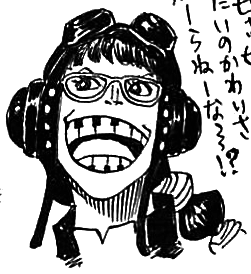 File:Scratchmen Apoo as a Female.png