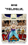 Chapter 474 Colored.png