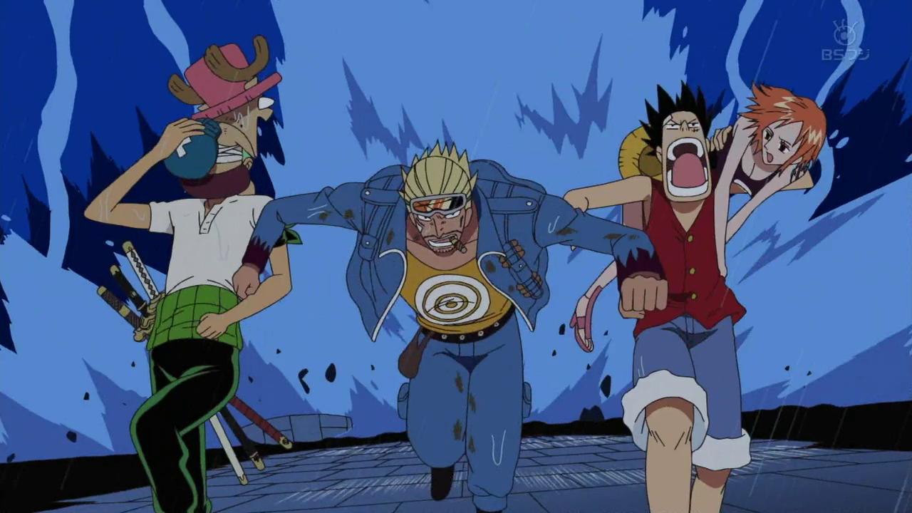 Yagara One Piece Wiki