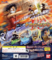 The One Piece Battle Set 1 Promo