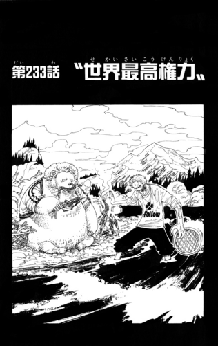 Chapter 233
