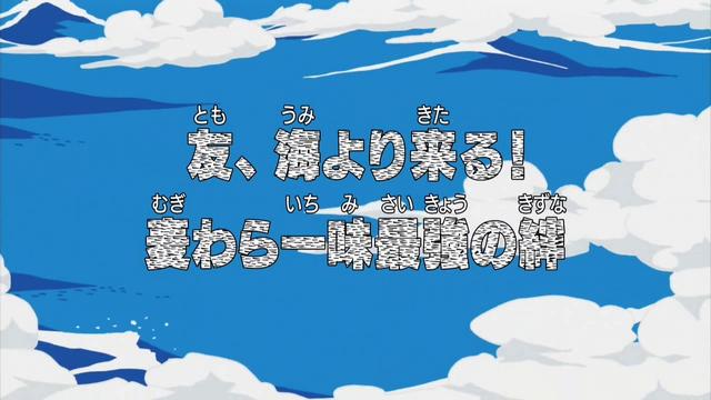 File:Episode 310.png