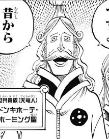 Donquixote Homing manga